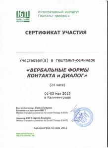 Безимени-17 (копия)
